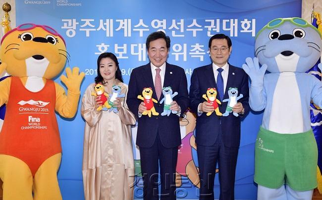 22 광주세계수영대회.jpg