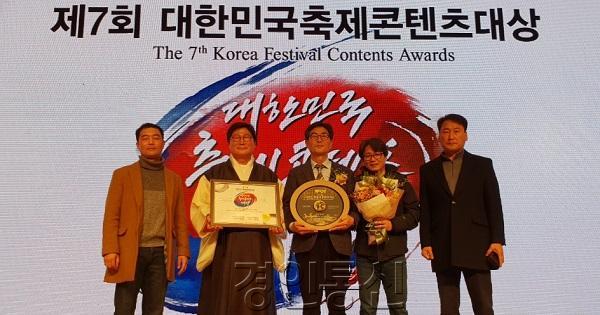 22안성맞춤남사당바우덕이축제.jpg