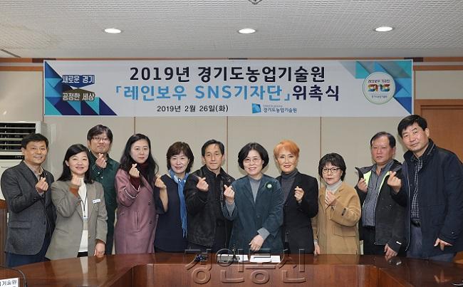 22 레인보우 기자단 위촉식.jpg