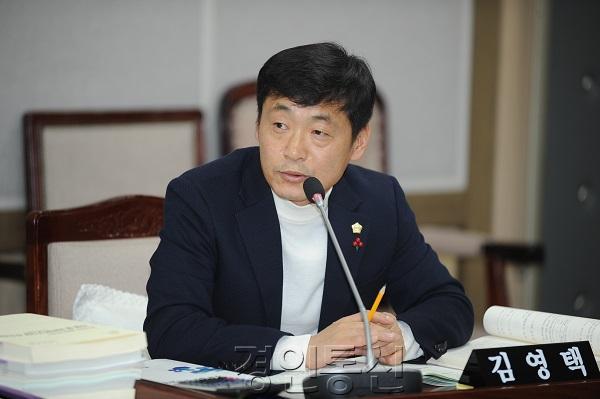 22수원시의회 김영택 의원, 4차 산업혁명 촉진에 관한 조례안 대표발의.JPG