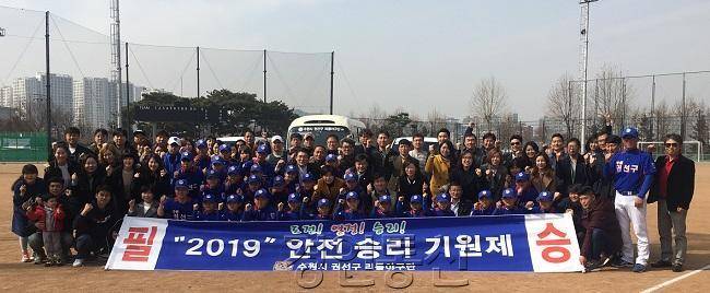22권선구 행정지원과 리틀야구단 안전과 승리 기원제.jpg