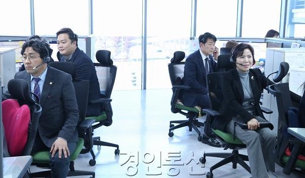 22화성시의회_기획행정위원회_콜센터체험.jpg