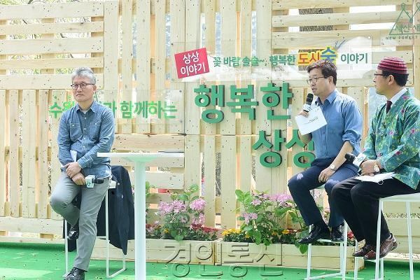 """11""""시민과 함께 도시숲 조성하겠다"""".jpg"""