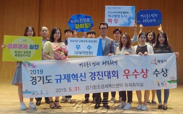 22규제혁신 경진대회 우수상 수상 기념촬영 모습.jpg
