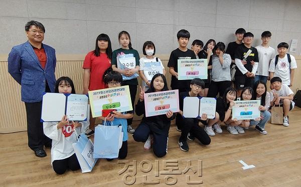22청소년요리경연대회.jpg
