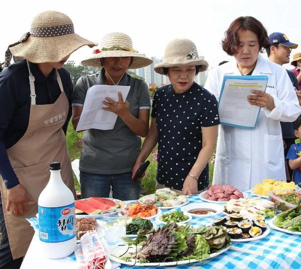 도시농부 요리경진대회 모습.jpg
