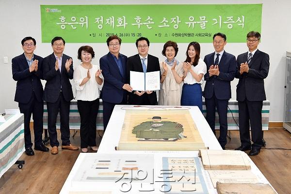 3정조대왕 매제 정재화 선생 유물, 수원화성박물관으로.jpg