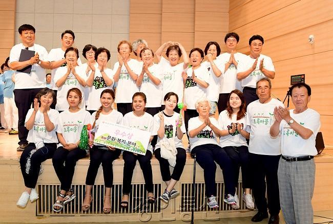 22행복마을만들기 콘테스트에서 우수상을 수상한 구문천리 초록마을.jpg