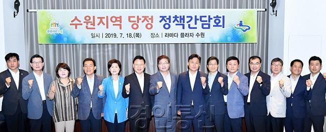 22염태영 시장과 지역 국회의원, 현안 해결 위해 협력 약속.jpg