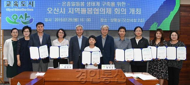 2.지역돌봄협의체회의1.JPG