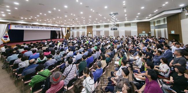 22인덕원-동탄 복선전철 노반 기본설계(안) 주민설명회.jpg