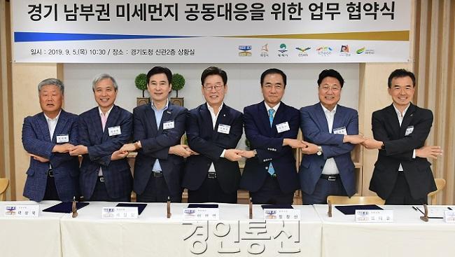미세먼지 공동대응을 위한 업무협약식-2.jpg