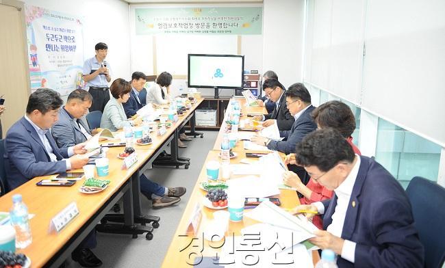 11문화복지위원회, 장애인보호작업장 현장 관계자들과 소통.JPG