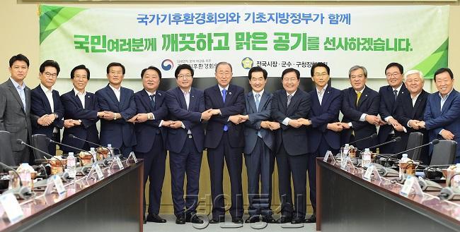 전국시장군수구청장협의회, '기초지방정부 위기극복 5대 선언' 본격 추진 2.jpg