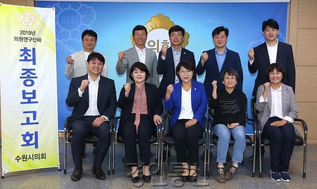 9.23 지역공동체 발전을 위한 선진지 사례 연구회 (4).JPG