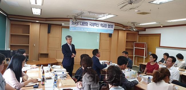 경기도교육청, 이중언어 병행수업으로 다문화교육의 새방향 공유.jpg