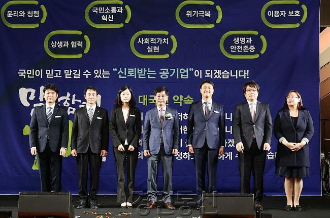 26일 한국마사회 창립 70주년 기념행사_ 가운데 한국마사회 김낙순 회장.jpg
