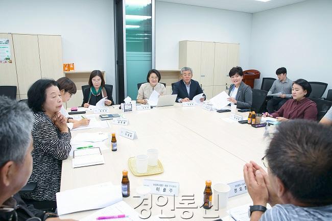 22경제환경위, 농촌융복합산업 관계자 간담회 개최.jpg