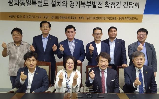 22 최경자 평화통일특별도 추진 간담회 개최.jpg