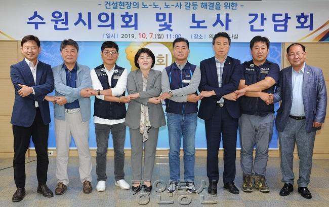 22수원시의회, 건설현장 갈등해소를 위한 간담회 개최.JPG
