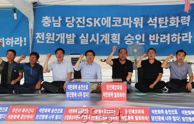 2016년 7월 김홍장 시장 및 범대위 단식투쟁 (김홍장 당진시장 사진 외쪽에서 4번째).JPG