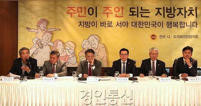 22 송한준 의장, 전국시도의회의장협의회 언론사 간담회 (3).jpg