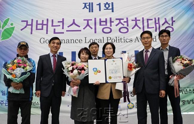 서현옥 경기도의원.jpg