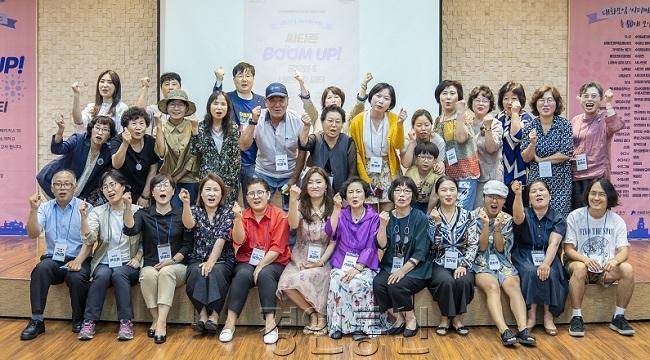 사진자료_2019. 6. 22. 씨티즌 BOOM UP 공유회&네트워킹파티 (1).JPG