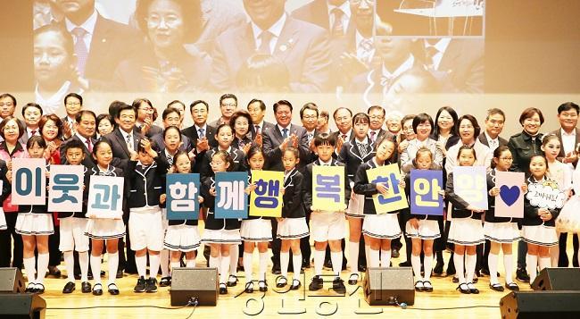 222제6회 기부의 날.JPG