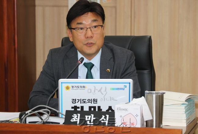 22 최만식 의원, 경기콘텐츠진흥원 청렴도 제고방안 마련 주문.JPG