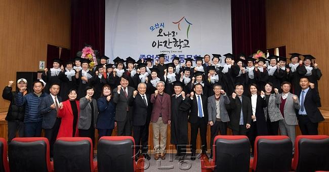 2.오나리야간학교졸업식(.JPG