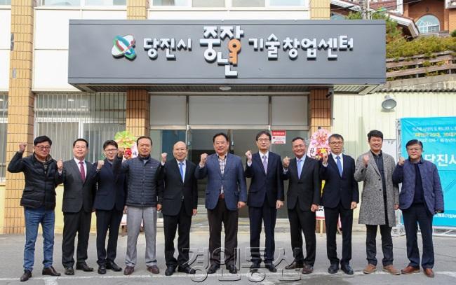 22중장년기술창업센터 개소식.JPG