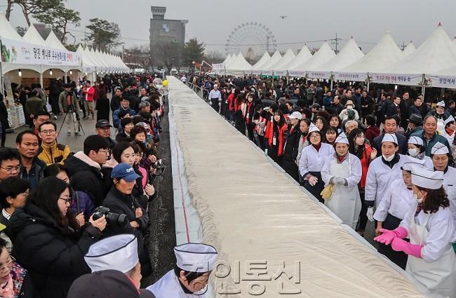 해나루쌀 가래떡 한국인증 기록 도전 추가사진 (4).jpg
