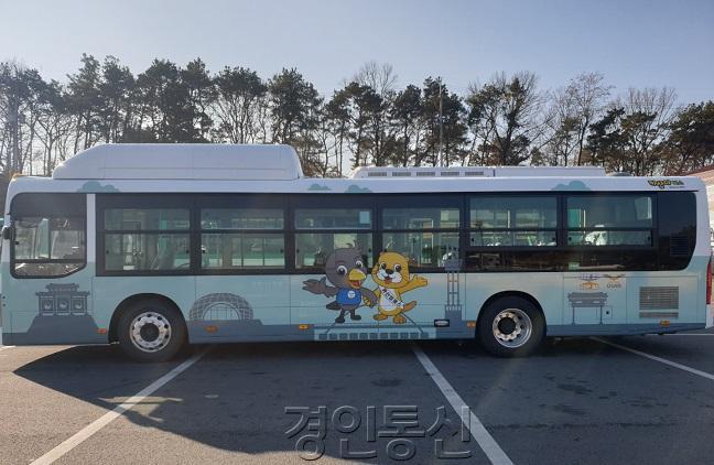 3.c1버스 운행.jpg