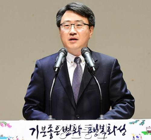 1임종철 화성부시장 취임사 모습.jpg