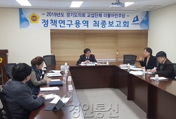 2조광희 교육행정위원장_최종보고회.jpg