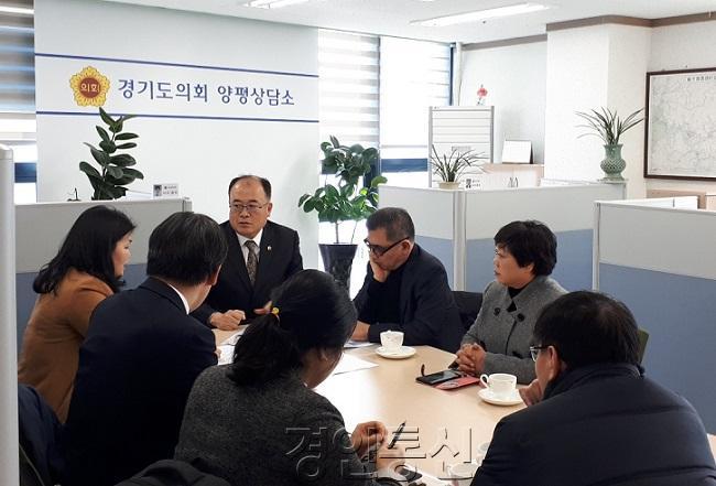 1월9일 전승희,이종인도의원 정책안 논의.jpg