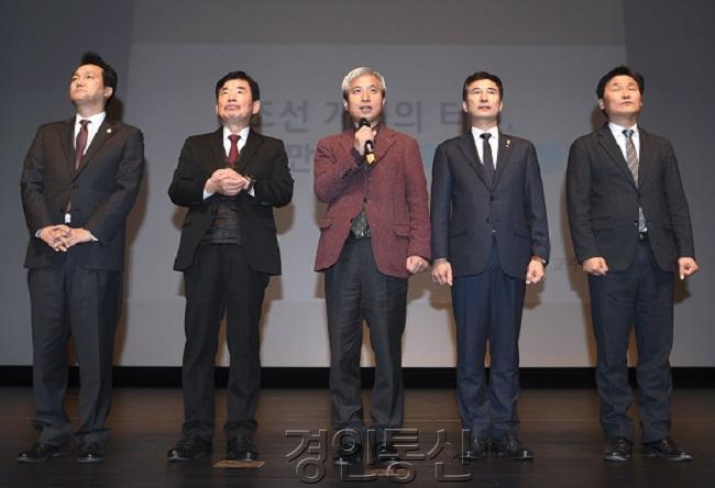 1.산수화상생협의회 1차 정례회의(5).JPG