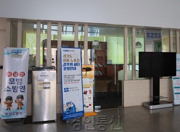 이동노동자 강추위 쉼터 운영 (2).JPG