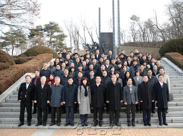 2보훈관서장단 오산 죽미령 평화공원 방문.JPG