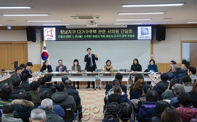 2최청환 의원 간담회(향남 다가구주택).jpg