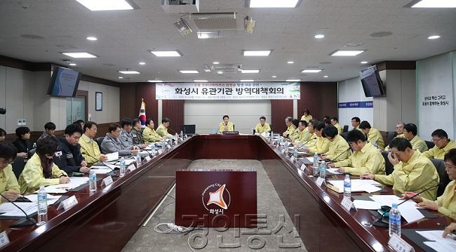 2 유관기관 대책회의 모습.jpg