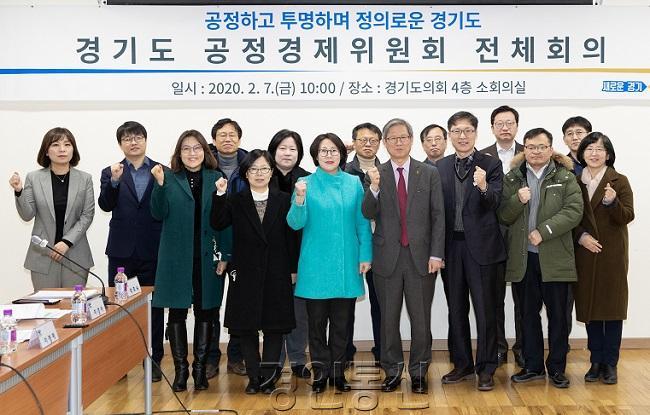 공정경제위원회1.jpg