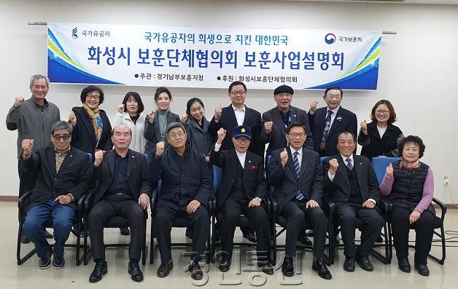 간담회개최.JPG