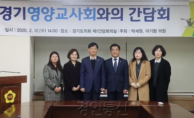 200213 박세원 의원, 학교급식 개선위한 영양교사회 간담회 실시 (2).jpg