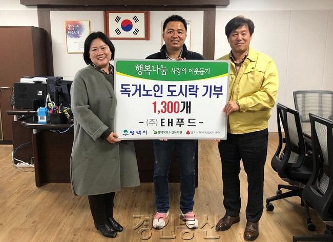 2㈜EH푸드_도시락_평택시_송탄출장소에_기부.jpg