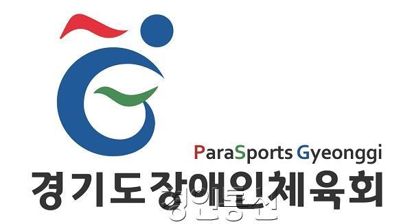 2020 경기도장애인체육회 CI_국영문세로형(기본형).jpg