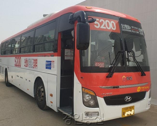 5200번 버스.jpg