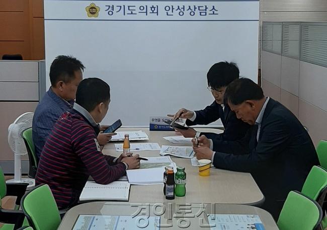 200519 양운석.백승기 의원, 죽주산성 테마역사공원 추진 관련 정담회 개최 (1).jpg