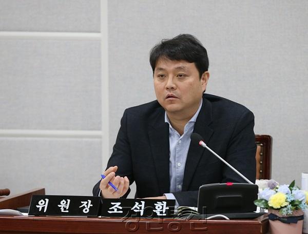 20200519 수원시의회 조석환 도시환경교육위원장, '.jpg